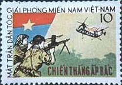 North Vietnamese Stamps, ca. 1965. Malcolm X was an outspoken opponent of American involvement in the Vietnam War; however, how these stamps were obtained, or why they were in his address book at the time of his assassination, is not known. District Attorney New York County: Case File #871-65 [Evidence Diary]. New York City Municipal Archives. Source: Schomburg Center for Research in Black Culture.
